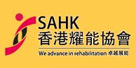 SAHK 香港耀能協會